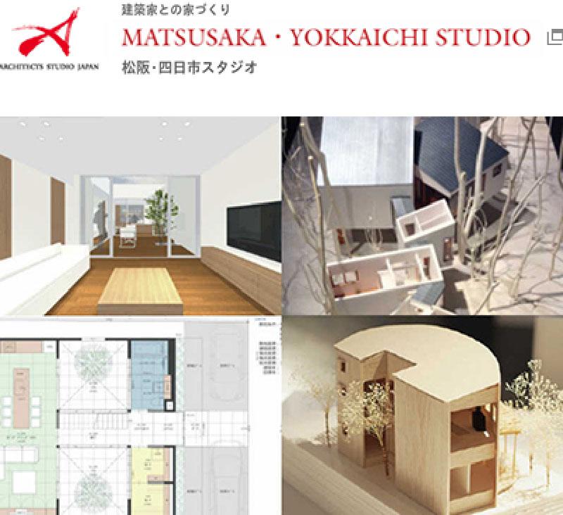 ASJは建築家の専門店。自分にあった建築家と、理想の家づくりを実現。